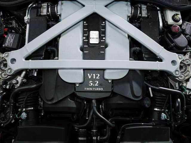 Aston Martin DB11 V12 Coupé - Aston Martin Hamburg