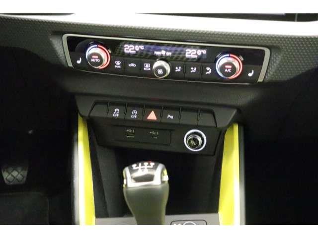 Audi A1 25 TFSI S line *LED*Navi*DAB*