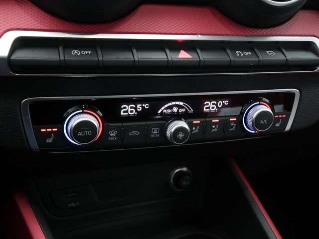Audi Q2 Sport 30 TDI LED*AHK*SZH*KMAL*PDC+*TEMPOMAT*