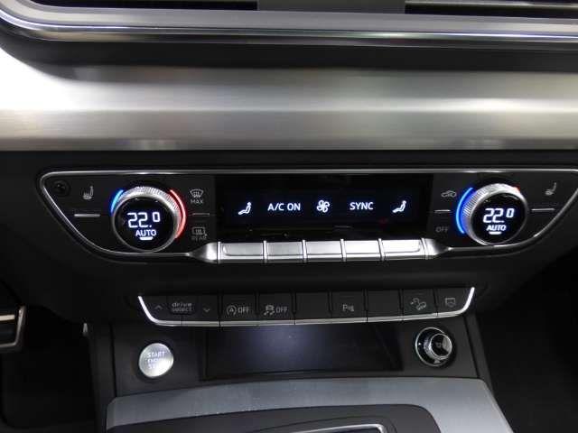 Audi Q5 2.0 TDI quattro S-line S-Tronic Leder/P-Dach