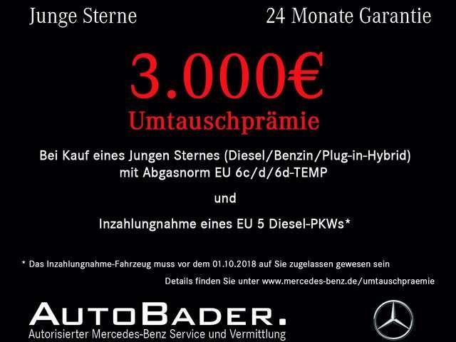 Mercedes-Benz GLC 300