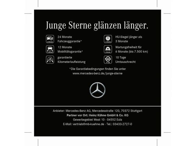 Mercedes-Benz CLA 220