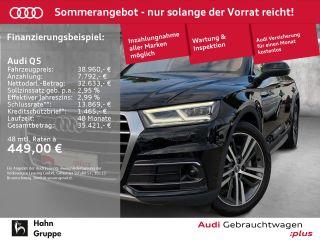Audi Q5 2017 Diesel