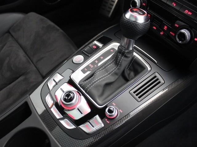 Audi RS 4 Avant 4.2 FSI qu. S-tro. *Sportdiff.*Pano*
