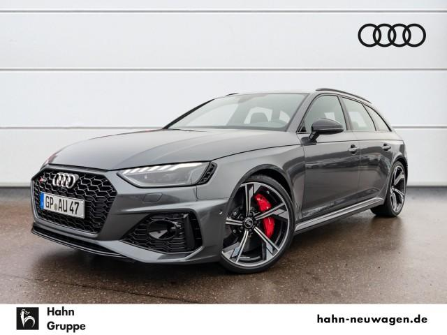 Audi RS 4 Avant 331(450) kW(PS) tiptronic
